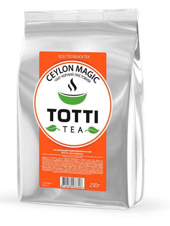 Чай Магія Цейлону (Тотти)