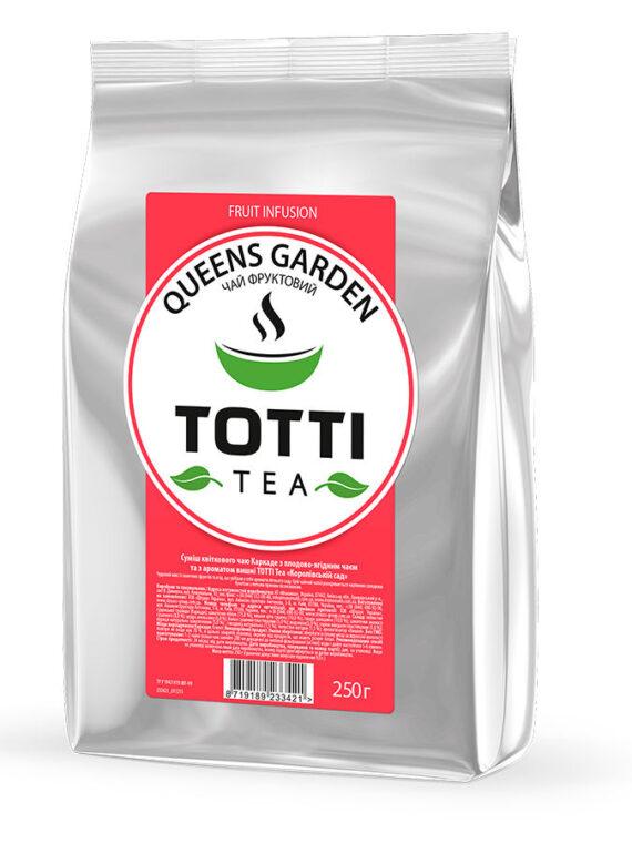 Чай Королівський Сад (Тотти)