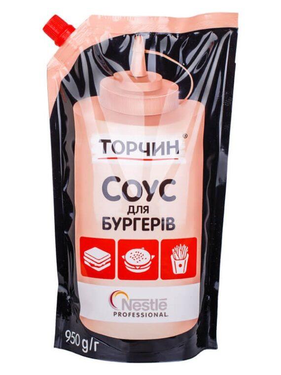 СОУС ТОРЧИН ДЛЯ БУРГЕРОВ 200 Г