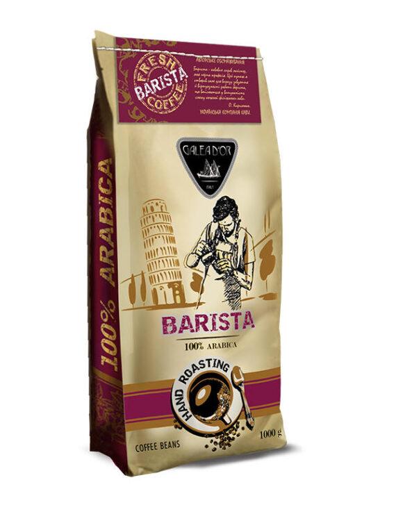 Кофе в зернах Galeador Barista