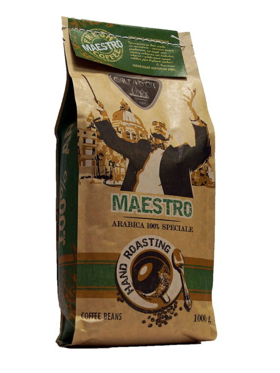 Кофе в зернах Galeador Maestro авторский купаж,1 кг