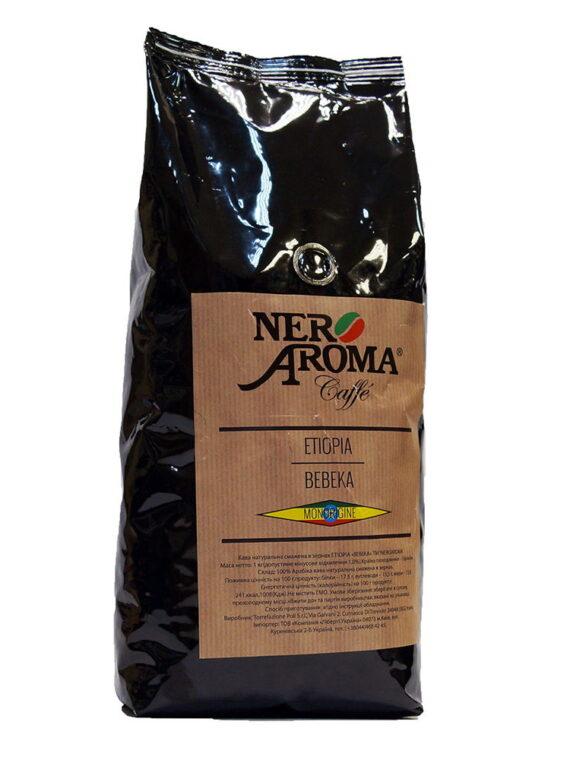 Nero Aroma Etiopia Bebeka моносорт
