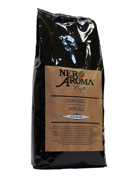 Nero Aroma Honduras Marcala моносорт