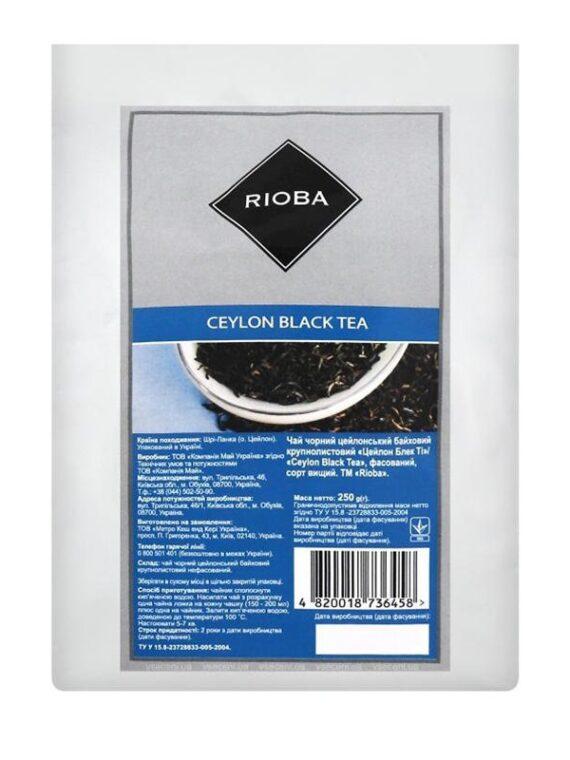 цейлонский чай rioba